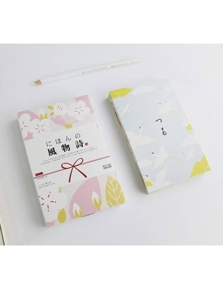 Papeterie japonaise - Carte postale japonaise Animaux - dessus