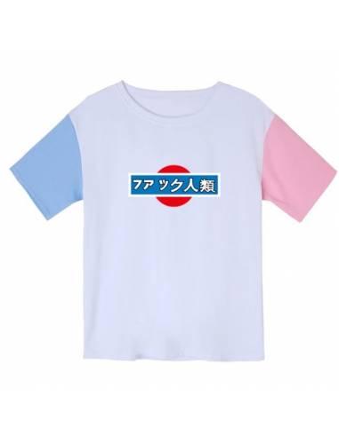 T-shirt nishiki
