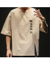 T-shirt Bēju